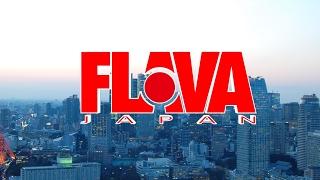 【新コーナー】ウイルスに負けるな!FLAVA JAPAN筋トレ部#2 本日は「コア」【おうち時間】