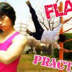 【筋トレ】公園でヒューマンフラッグの練習。トレーニングへの考え方と直近の目標と   Human Flag   Practice   Asian