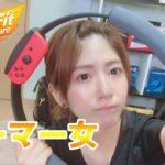 【ゲーマーお姉さん】お家で筋トレ!新しいトレーニングウェアでリングフィットアドベンチャー