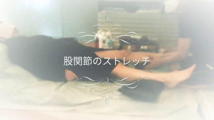 初来店□筋トレ女子/23歳 vol 5□aroma oil massage 〓 足湯♨️~股関節のストレッチ□ japanese musclegirl / ASMR massage