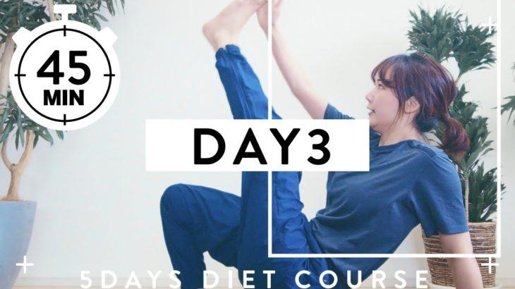 【5日で痩せる覚悟はあるか】鬼の筋トレ&脂肪燃焼フルコース DAY3