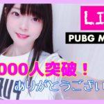 【PUBGモバイル】筋トレ後のソロ!!!【声優/上原あかり】