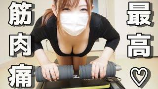 【筋トレ】倒れるだけで腹筋ワンダーコアが有能すぎる!