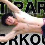 【筋トレ】公園でバキバキにする自重トレーニング
