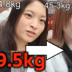 【ダイエット / 筋トレ】ピークから-19.5kg !?私の最新筋トレ方法をばばっと紹介するっ【筋トレ】