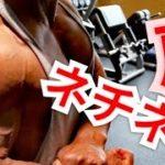 《じぃじの筋トレ》メロン肩を作るネチネチドロップセット!!