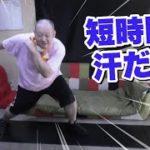 【デブ】ヒルナンデスで紹介された筋トレグッズがしんどすぎた!!