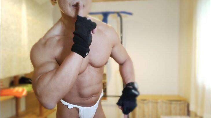 楽しく無い筋トレは時間かけ過ぎ:短時間背中基本メニュー【毎日続ける自宅筋トレ】【Home muscle training that continues every day】