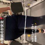 RIZAP (ライザップ) 729日目 筋トレの左右差を研究中!
