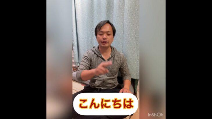 毎日筋トレチャレンジ 56日目