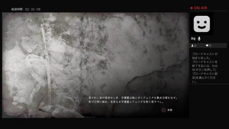 [仁王×筋トレ]死んだら即腕立て伏せ仁王実況 Part4