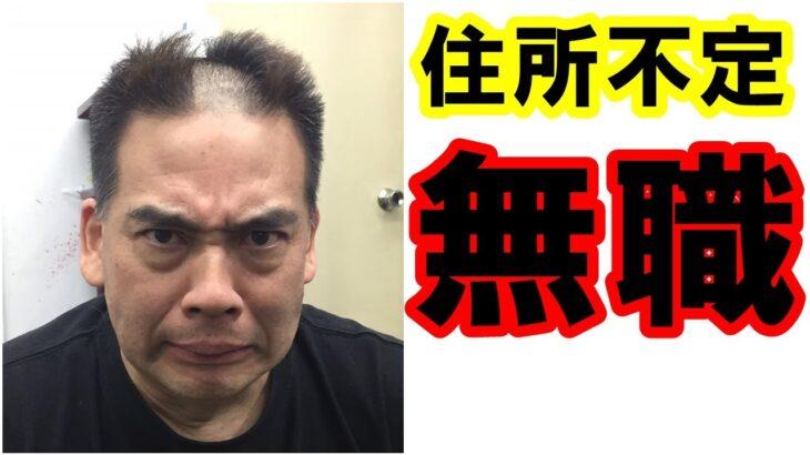 【無職のルーティーン】飯→パソコン→温泉→筋トレ→寝る!