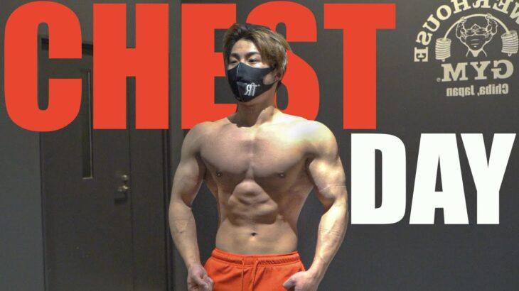 【筋トレ】胸をデカくするマシントレーニング!
