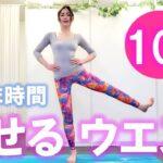 【美脚】10回で脚痩せ🌟ながらで行う筋トレ(初心者向け簡単エクササイズ)