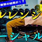 【筋トレ】最新研究で逆転!? フルレンジvsパーシャル対決に終止符!