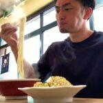 【日記】食事と筋トレとハン#444