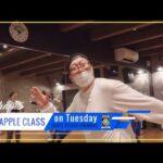 【Chap5】基礎→筋トレ→セッション。てんこ盛りポッピンレッスン。  APPLE CLASS on Tuesday   POP