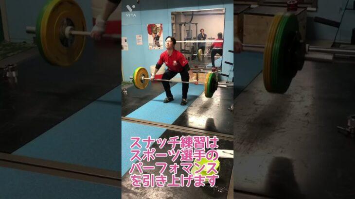 筋トレマスターのリフティング Muscle training & Weightlifting