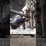 【筋トレ】胸トレの〆はこれで決まり‼︎インクラインベンチプレスで分厚い胸板に!#shorts