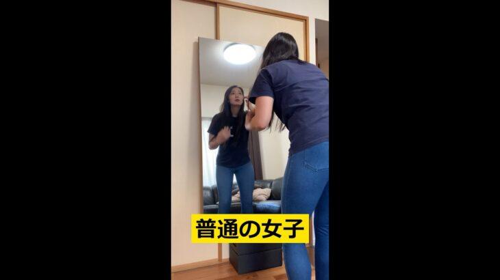 女子と筋トレ女子の違い 鏡を見た時