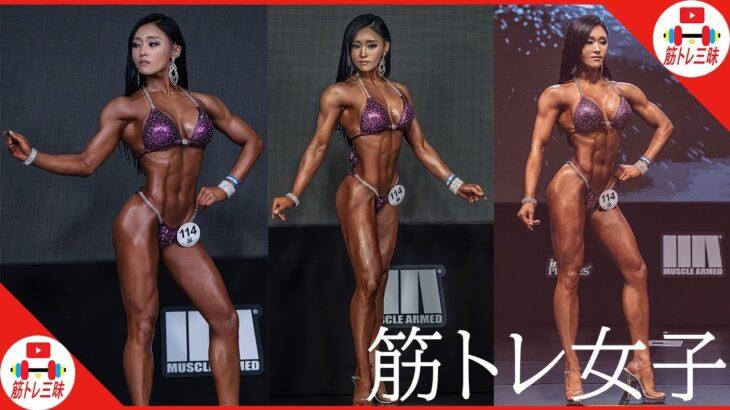 美人な韓国のビキニ選手のトレーニング│이윤지さん【筋トレ女子】