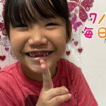 毎日継続中の筋トレ☆7/20