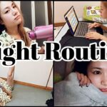 【Night routine】最近のナイトルーティーン【ヘアケア】【筋トレ】