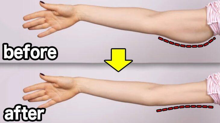 本当に痩せるには筋トレよりこれ!二の腕痩せストレッチ