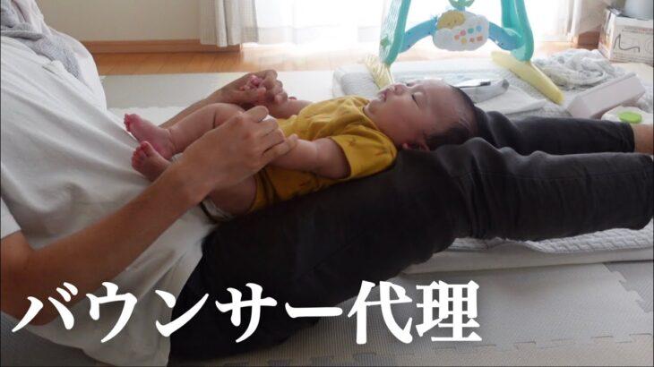 【育児中の筋トレ】洗濯中のバウンサー代わりに赤ちゃんをあやすパパ (A little baby being cradled by his dad, who imitates a bouncer.)