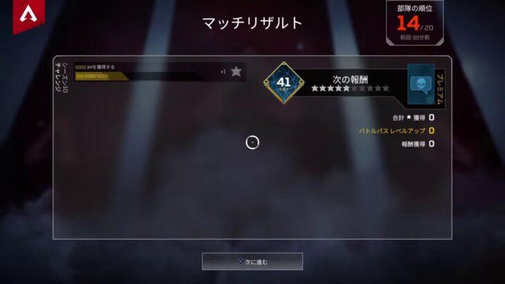 負けたら筋トレ脳筋エペ!!!!!