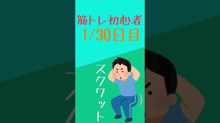 【筋トレあるある】30日後にマッチョになるマッチョ!#shorts