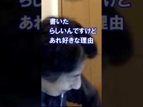 岸田文雄新総理と鬼滅の刃と筋トレの関係について語るひろゆき【ひろゆき/切り抜き】#Shorts