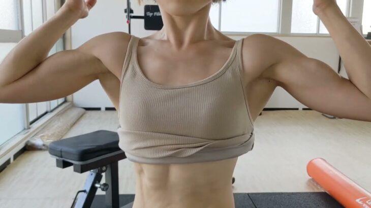 【筋トレ女子】ゆるり女の肩の育成トレーニング【ホームトレーニー】肩の張り出し、流し見、モチベーション